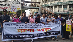 Anti-rape protesters call off blockade in Shahbagh