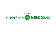 NRBC Bank's IPO subscription from Wednesday