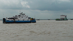 Aricha-Kazirhat ferry services resume after 20 years