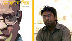 'Humayunke Niye' published on Humayun Ahmed's birthday