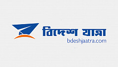 IOM launches Bdeshjaatra, a complete guide for migration