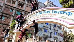 Dhaka school renamed: BNP leaders, activists smear signboard with ink