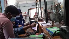 Chuadanga bank heist: 3 unidentified...