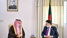 Saudi Arabia wants to invest in Bangladesh