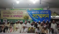 Hefazat-e-Islam selects Babunagari as new Ameer, Kasemi made Secretary General