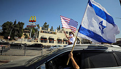 Poll: Over 60% of Israelis want Trump...