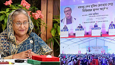 PM lays foundation stone of Bangabandhu...