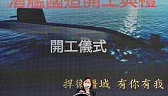 Taiwan expanding submarine fleet as China threat grows