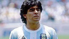 'Maradona will never be forgotten'