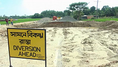 Irregularities reported at Ramu-Maricha road widening project