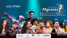 'Concert for Migrants' to celebrate International Migrants Day