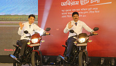Honda's signifies remarkable journey in Bangladesh with new bike