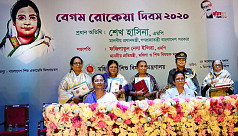 5 receive Begum Rokeya Padak