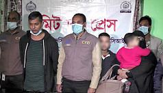 Happily married woman 'rescued' by CID in Dhaka