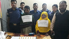 Couple arrested with gold bars worth 3C in Bandarban