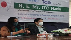 Japan: Bangladesh awaits a different look in 3-5 years