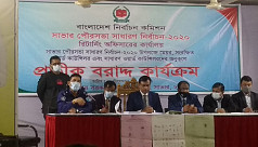 Savar returning officer to journos: Avoid writing negative news