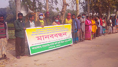 Attack on Gaibandha Santals: No-confidence petition filed against CID charge sheet