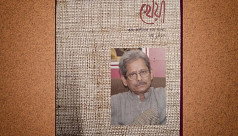 The Kashinath Roy Issue of 'Kheya'