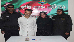 Sylhet SI fired over child prostitution held again with cash, yaba pills
