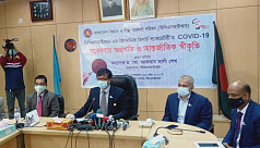 BCSIR calls emergency press meet, reads...