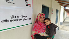 PM Hasina set to make dreams come true...