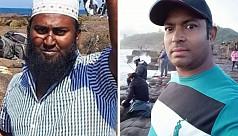 2 Bangladeshis drown at Australian fishing...
