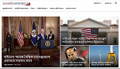 US launches Bangla version of State Department's ShareAmerica website