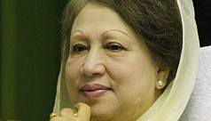 Arrest warrant for Khaleda Zia in Narail