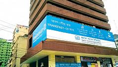 Janata Bank finally took stock of all...