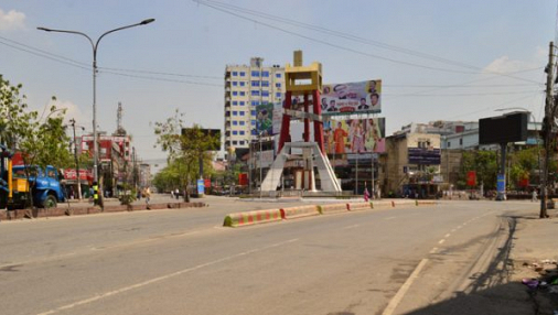 Section 144 imposed in Narayanganj to prevent mass gathering